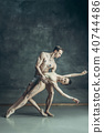 couple dancer pointes 40744486