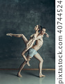 couple, dancer, pointes 40744524