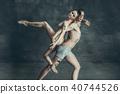 dance dancer pointes 40744526
