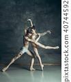 舞 舞蹈 跳舞 40744592