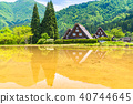 ชิระคาวะโกะ,กุฟุ,ประเทศญี่ปุ่น 40744645