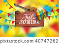 Festa Junina Illustration with Acoustic Guitar, Party Flags and Paper Lantern on Yellow Background 40747262
