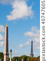 Obelisk and Eiffel tower on a sunny day in Paris 40747605