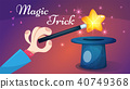 Magic wand, trick - cartoon illustration. 40749368