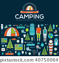camp, equipment, set 40750064