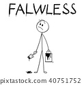 Cartoon of Businessman With Brush and Paint Can Painting the Word Flawless With Spelling Mistake 40751752