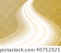 ทองคำเปลว 40752025