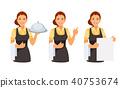 Waitress set vector 40753674