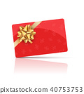 gift bow red 40753753