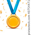 medal,first,prize 40754471