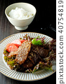 Korean-style, grilled, meat 40754819