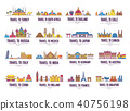 Country line icons travel vacation guide places 40756198