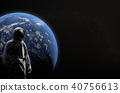 Astronaut on space mission flying around our blue planet. Earth on background. Cosmos. 3D rendering 40756613