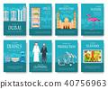 Dubai vector brochure cards set. Country template  40756963