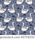 Swan cute baby seamless vector pattern. 40758292