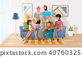 Big Family Spending Time Together at Home Vector 40760325