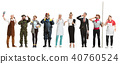people, profession, doctor 40760524
