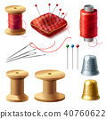 Vector 3d realistic tailor set for sewing 40760622