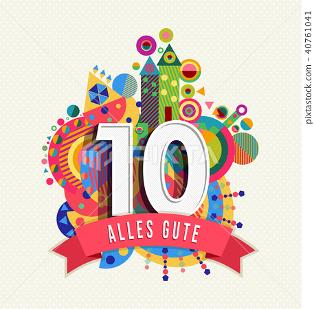 Happy Birthday 10 Year Card In German Language Stock Illustration
