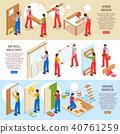 Home Repair Banners 40761259