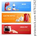 household appliances horizontal 40761262