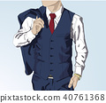 man wearing suit illustration - business concept  40761368