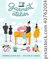 Garment Atelier Advertising Poster 40762004