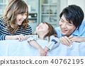 가족, 패밀리, 부모와 자식 40762195