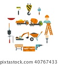 construction, icons, set 40767433