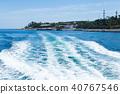 아타미 시, 섬, 바다 40767546