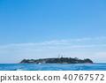 아타미 시, 이도, 외딴 섬 40767572