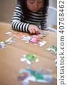 퍼즐 (교육 육아 육아 교육 아이 방 어린이 놀이터 장난감 장난감 소품 조각 유아) 40768462