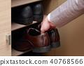 신발장 (신발장 구두 남성용 남성용 바디 파트 얼굴없는 신발 지갑 남성 현관) 40768566