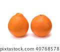 오렌지 미네오라 40768578