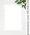 배경 - 흰 - 잎 - 프레임 40768726