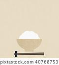 Background - Washi - rice 40768753