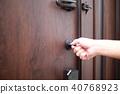 잠금장치, 자물쇠, 열쇠 40768923