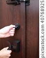 잠금장치, 자물쇠, 문 40768925