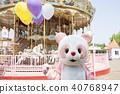 遊樂園服裝熊貓可愛氣球 40768947