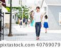 年輕的女士(購物) 40769079