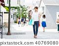 젊은 여성 (쇼핑) 40769080