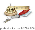 Hotel key with pass and reception bell 40769324