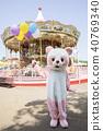 유원지 인형 팬더 귀여운 풍선 40769340