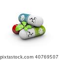 Natural vitamin pills, Alternative medicine 40769507