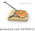Homemade pizza on a shovel and box 40769512