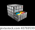 cube with keyboard buttons with files 40769599