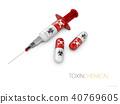 Pills and Syringe  40769605