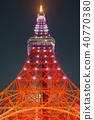 도쿄 타워 야경 40770380