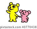 곰 가족 일러스트 40770438