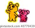 곰 가족 일러스트 40770439